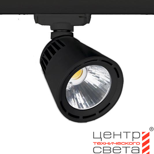 LIVAL GALLERIA AC MINI LED (985 lm)